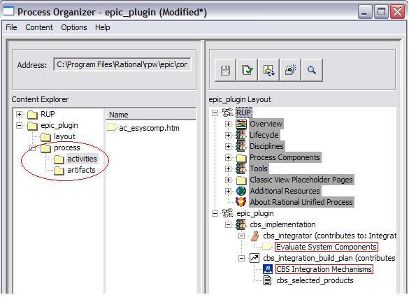 新文件夹结构和表示名