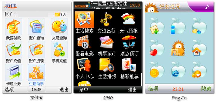 手机产品框架层设计:两种主要布局方式