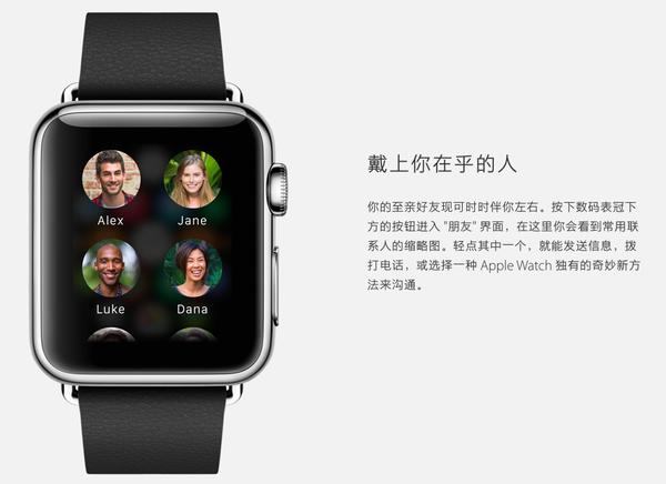 设计师如何评价 apple watch 的交互与视觉设计?