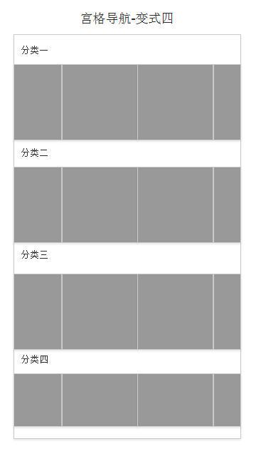 设计-火龙果软件工程图片