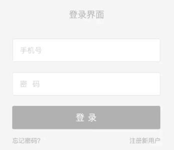 如何设计一个 app 的注册登录流程?-界面设计-火龙果
