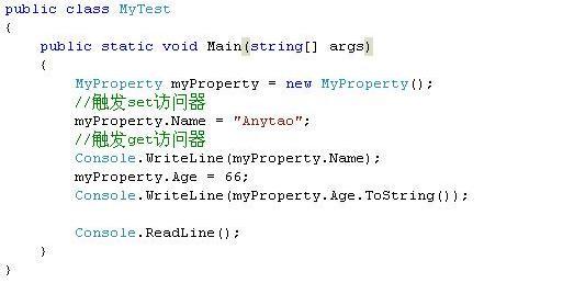 你必须知道的.NET之特性和属性