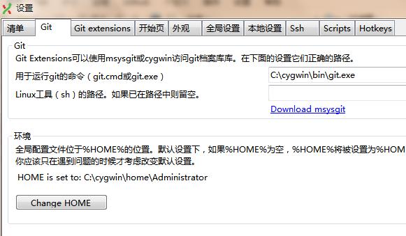 详解在Visual Studio中使用git版本系统- mochounv的专栏- CSDN博客