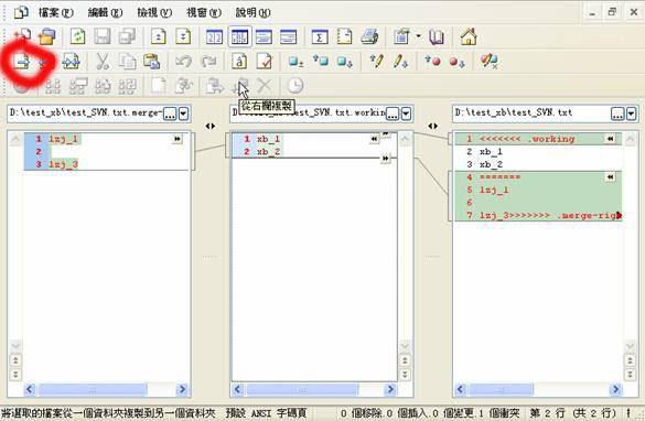 svn文档目录结构