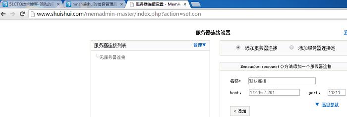 实现动静分离的LNMMP网站架构-网络技术-火龙果软件工程